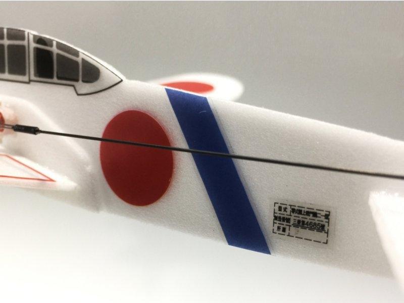 MinimumRC A6M2 Zero Fighter 240mm Wingspan Warbird RC Airplane RTF